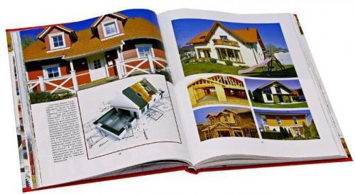 Дома строим. Строительство дома от А до Я своими руками