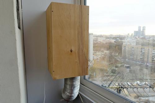 Самодельная приточная вентиляция. Самодельная домашняя вентиляция